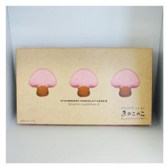 きのこのこストロベリーショコラクッキー(信州長野県のお土産 お菓子 お取り寄せ スイーツ ギフト)