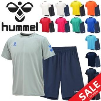 半袖Tシャツ ハーフパンツ 2点セット 上下セット メンズ レディース ヒュンメル HUMMEL トレーニング スポーツウェア ドライTシャツ ウー