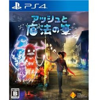【PS4】 アッシュと魔法の筆 PCJS-66047