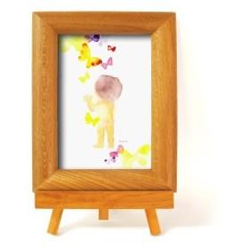 いわさきちひろ 心温まるナチュラル木製フォトフレーム イーゼル付き (蝶を見る子ども)