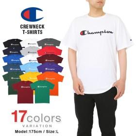 1日限定SALE チャンピオン Tシャツ CHAMPION T-SHIRTS メンズ 大きいサイズ USAモデル ロゴ 半袖 レディース