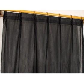 カラー レースカーテン ミラーレース / 100cm×133cm ブラック / 2枚組 洗える アジャスターフック付き 『セルバ2』 九装
