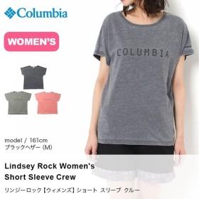 Columbia コロンビア リンジーロック【ウィメンズ】ショートスリーブクルー
