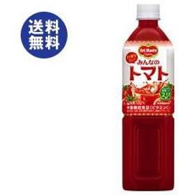 【送料無料】デルモンテ みんなのトマト 900gペットボトル×12本入