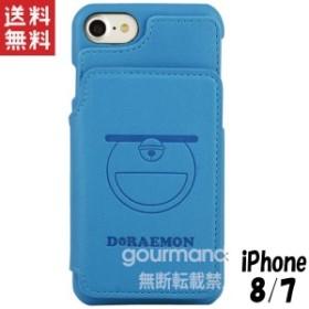 ドラえもん iPhone8/7 ケース カードフラップケース どらえもん ドラエモン 四次元ポケット DR-54A ※9月中・下旬頃入荷予定