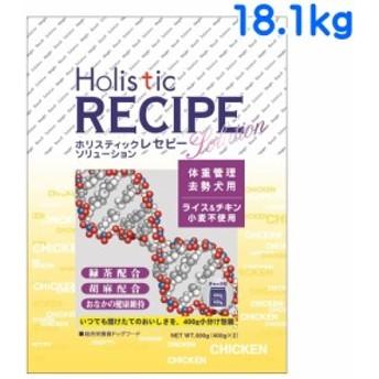パーパス ホリスティックレセピー ライス&チキン ライト 18.1kg