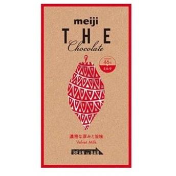 【訳あり 特価】 賞味期限:2020年3月30日 明治 ザ・チョコレート 濃密な深みと旨み ベルベットミルク (50g)