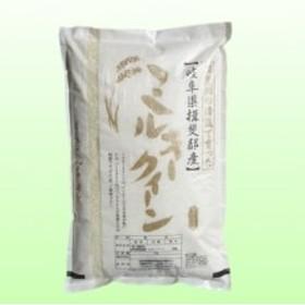 【令和元年産】特別栽培米 5kg 【白米】(ミルキークイーン)