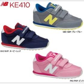 ニューバランス 410 キッズ スニーカー New Balance KE410 キッズ ジュニア 靴 スニーカー ニューバランス 男の子 女の子 ニューバランス
