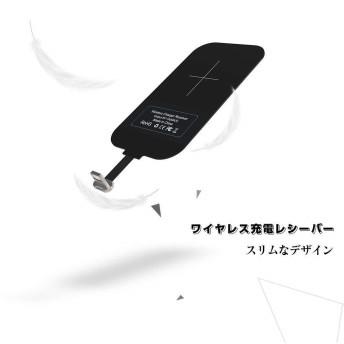 Nillkin スマホ対応ワイヤレスレシーバーシート アダプタ 置くだけで Qi(チー) 規格 iPhone 端子対応 (for iPhone 7 Plus/6 Plus/6S Plus)