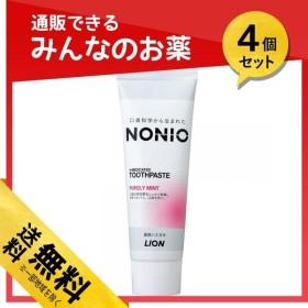 1個あたり474円 NONIO ハミガキ 130g (ピュアリーミント) 4個セット