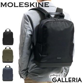 モレスキン リュック MOLESKINE バッグ バックパック テクニカルウィーブ製 15インチ A4 通勤 通学 旅行 撥水 耐久 メンズ レディース