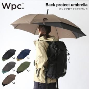 Wpc. ワールドパーティー バックプロテクトアンブレラ傘 長傘 雨傘