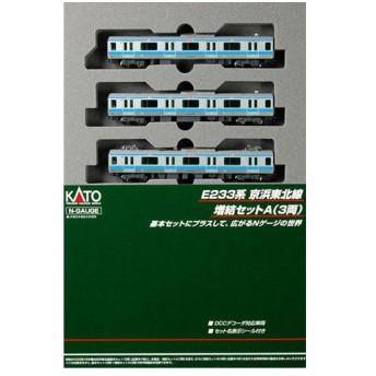 10-1160 E233系1000番台京浜東北線 増結セットA(3両)(再販)[KATO]《12月予約》