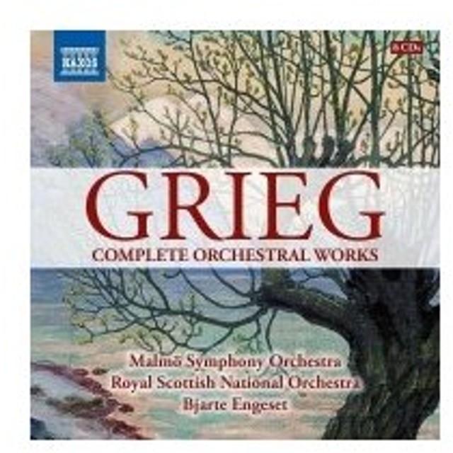 Grieg グリーグ / 管弦楽作品全集 ビャルテ・エンゲセト & マルメ交響楽団、スコティッシュ・ナショナル管弦