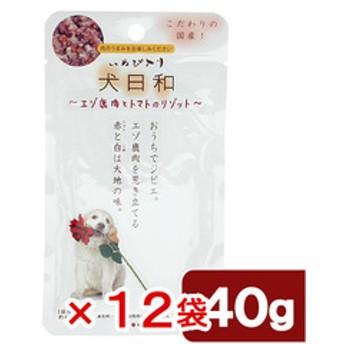 わんわん 犬日和 レトルト エゾ鹿肉とトマトのリゾット 60g 12袋入り 関東当日便