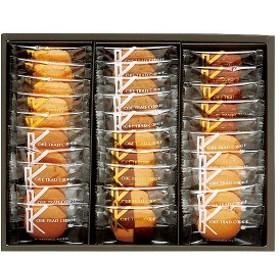 【自分へのご褒美バレンタイン】【おもたせ】【喪中お見舞い】神戸浪漫 神戸トラッドクッキー KTC-100