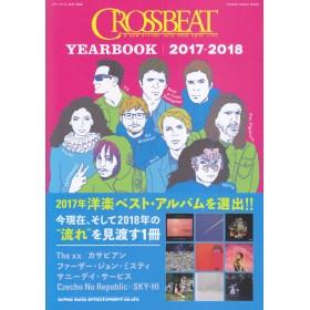 CROSSBEAT YEARBOOK(2017-2018) 2017年洋楽ベスト・アルバムを選出!! (シンコー・ミュージック・ムック)