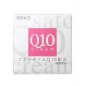 サトウQ10クリーム(35g)[保湿クリーム]