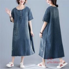 ワンピース デニムサロペット レディース オーバーオール 薄手 ゆったり Aライン 体型カバー スカート コットン半袖 綿