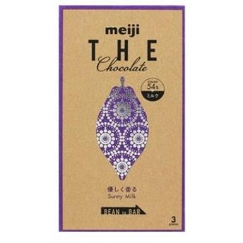 【訳あり 特価】 賞味期限:2020年3月30日 明治 ザ・チョコレート 優しく香る サニーミルク (50g) チョコ