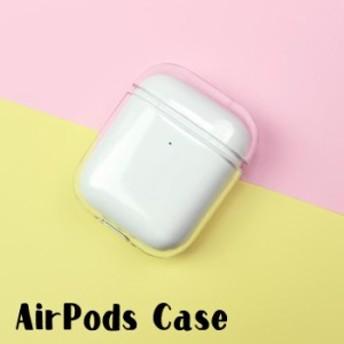 Airpods Airpods2 エアポッズ エアーポッズ エアーポッズ2 カバー ケース おしゃれ かわいい プラスチック ケース 本体 装着 アップル