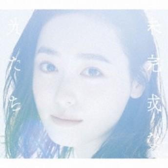 福原遥/未完成な光たち (初回限定) 【CD+DVD】