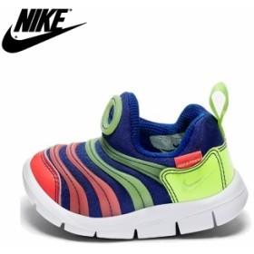 ナイキ ダイナモフリー キッズ スニーカー NIKE DYNAMO FREE SETD AA7217-400 ベビーシューズ 子供靴 キッズ靴 ベビー靴 小さいサイズ か