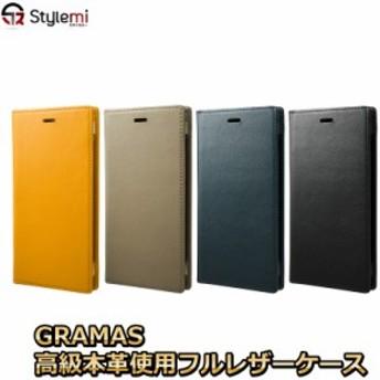 GRAMAS(グラマス) リアルレザー手帳型iPhone X, XSケース GLC70337 全4色。高級本革を使用したスマートな手帳型カバー