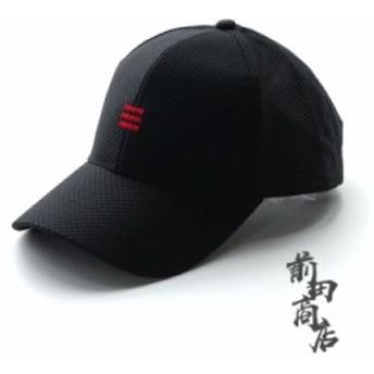 キャップ帽子 レディース メンズ ローキャップ カーブキャップ ジェットキャップ 新作 紫外線対策 可調節