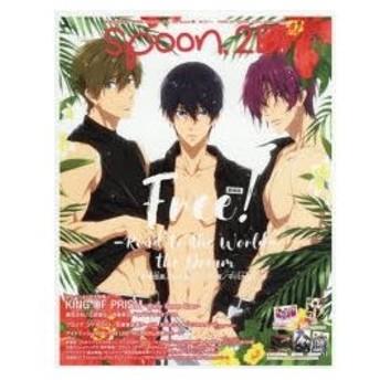 spoon.2Di vol.52 特集Free!RW/キンプリ/プロメア/うた☆プリ/文豪ストレイドッグス/アイドリッシュセブン/スタミュ