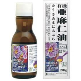 オーガニックフラックスシードオイル(有機亜麻仁油) (190g) 【紅花食品】※送料無料(一部地域を除く)