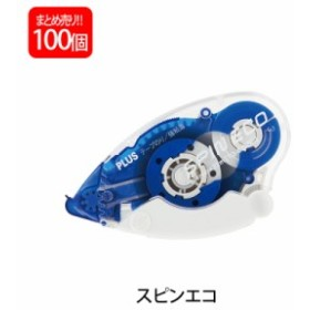 【送料無料】プラス(PLUS) テープのり スピンエコ 本体 8.4mm幅 ブルー 100個入 TG-610BC 37-585