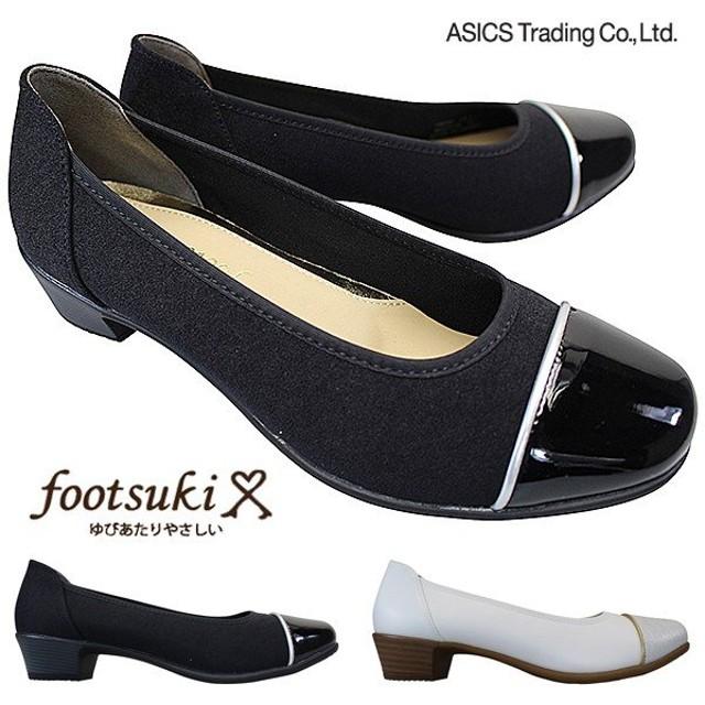 asics trading アシックス 商事 フットスキ FS-16490 ブラックサテン・ネイビー・オーク FOOTSUKI 3E相当 パンプス 3.5cmヒール ローヒール