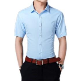 メンズ シャツ 半袖 ビジネス ワイシャツ 大きいサイズ 無地 ビジネス スリム(ホワイト 38/S)