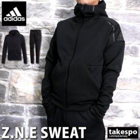 アディダス スウェット メンズ 上下 adidas Z.N.E. シリーズ3代目モデル フード付き トレーニングウエア Z.N.E. 送料無料 新作