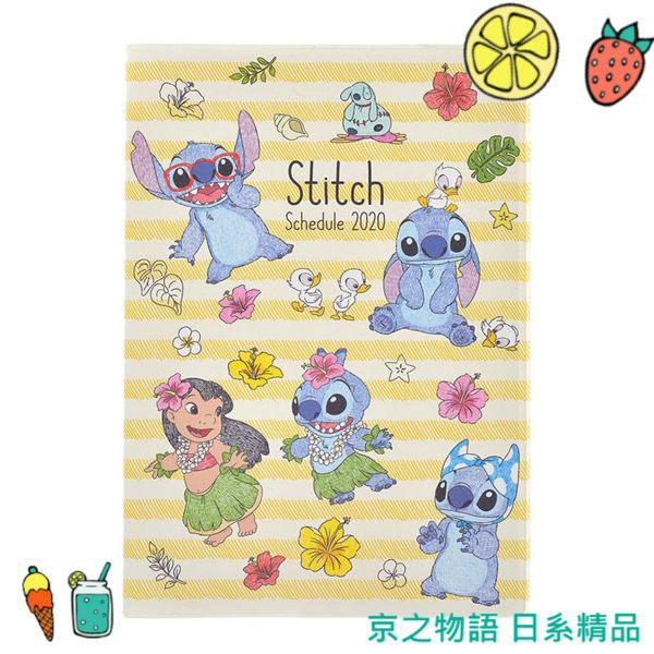 【京之物語】日本迪士尼2020史迪奇彩色手帳B6 日本製 日記本 月曆本 日曆本(預購)