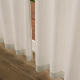 カーテン 安い おしゃれ レースカーテン ベルメゾンデイズ 風にゆらぐような。綿混UVカット・遮熱・遮像ボイルカーテン 「ベージュ」