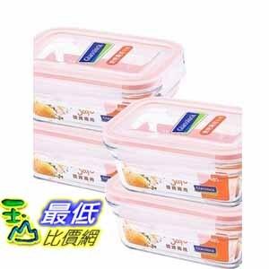 [COSCO代購 如果售完謹致歉意] Glasslock 微烤兩用保鮮盒8件組 485毫升 長方形 _W108100