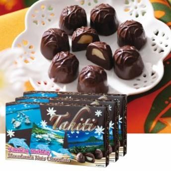 タヒチお土産 | タヒチ マカデミアナッツチョコレート 3箱セット【194163】