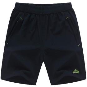 Fetesoメンズ ショートパンツ スポーツ 吸汗速乾 ランニング トレーニングゆったり 春夏秋 通気性 旅行 ビーチパンツ Men's New Summer Shorts Pants 大きいサイズ