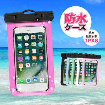 (YP)203【送料無料】防水ケース 防水最高水準IPX8 ストラップ付 iPhoneX/iPhoneXs/iPhone8/8Plus/XperiaXz2 compact/AQUOS Rcompact