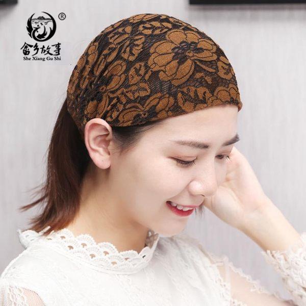 髮帶 洗臉髮帶新寬邊髮帶女遮白髮頭箍薄款韓國甜美洗臉壓髮頭巾頭套髮箍頭飾女