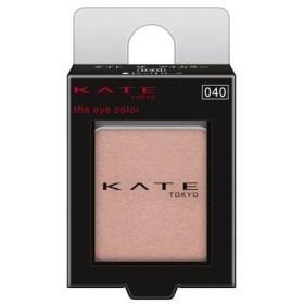 《カネボウ》 KATE ケイト ザ アイカラー 040 ローズ 1.4g