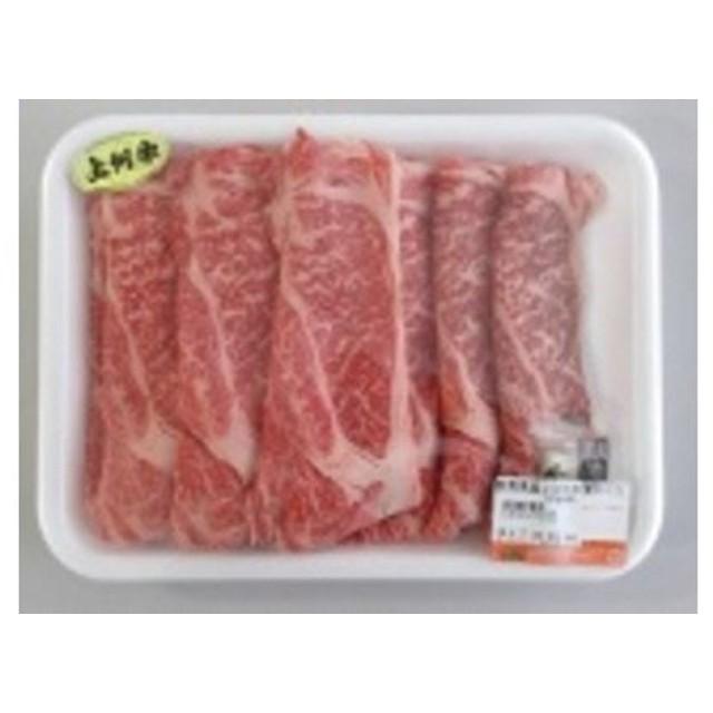★月50組限定★上州牛すき焼・上州麦豚しゃぶしゃぶ肉詰合せ