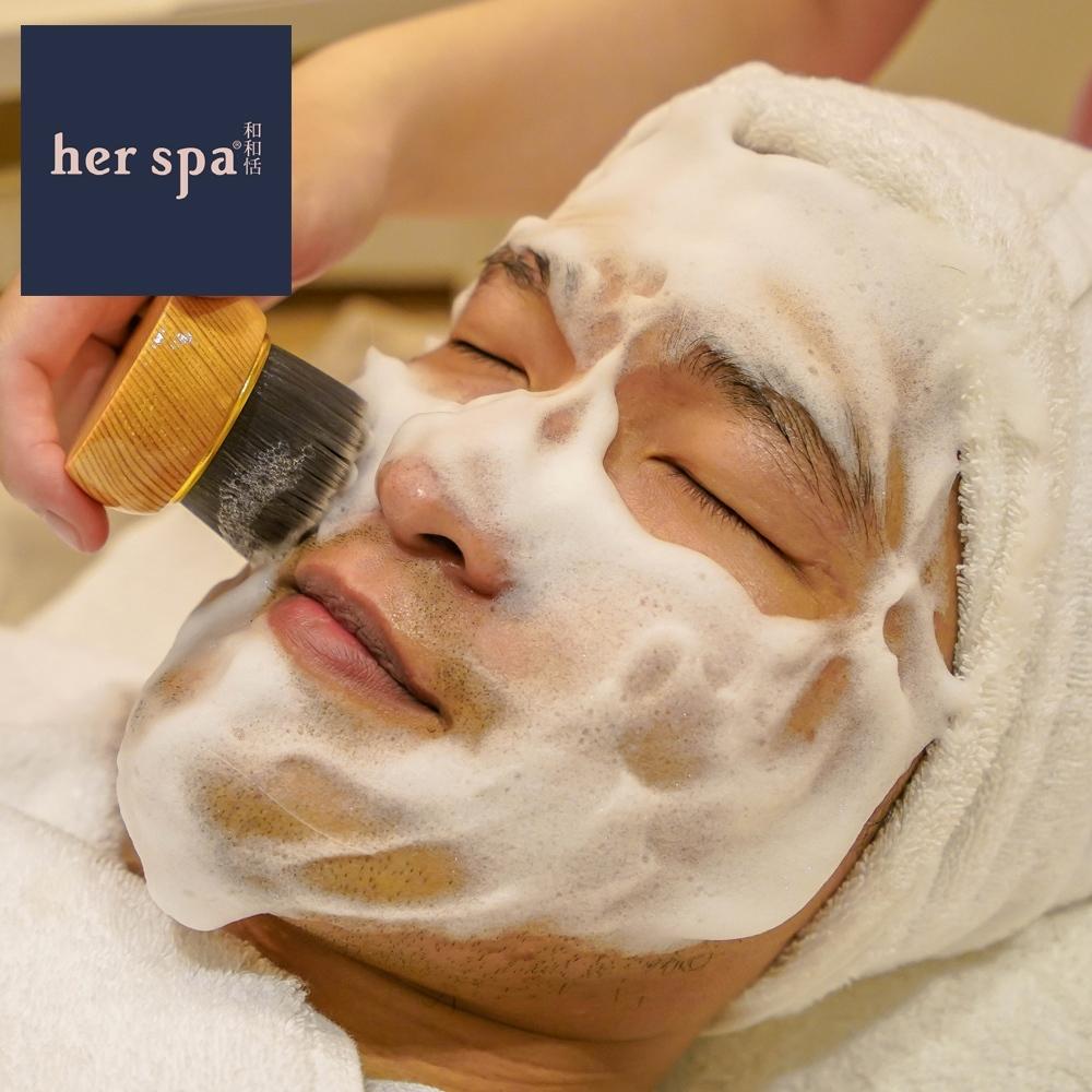 【her spa】男士專屬-100%日式毛孔潔淨專門保養50分鐘 (台北高雄門市通用)