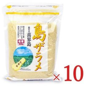 薩南製糖 島ザラメ 500g × 10袋 ケース販売