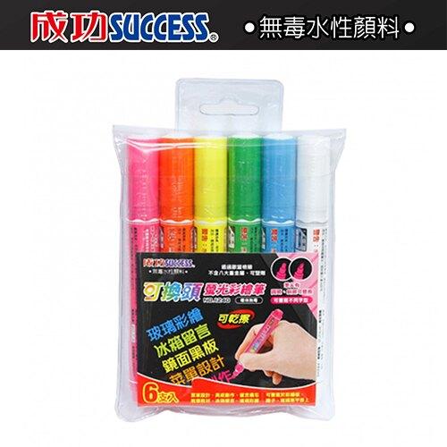 618購物節成功 螢光 彩繪筆 筆尖可替換 可乾擦 無毒 6入 /組 1240-6