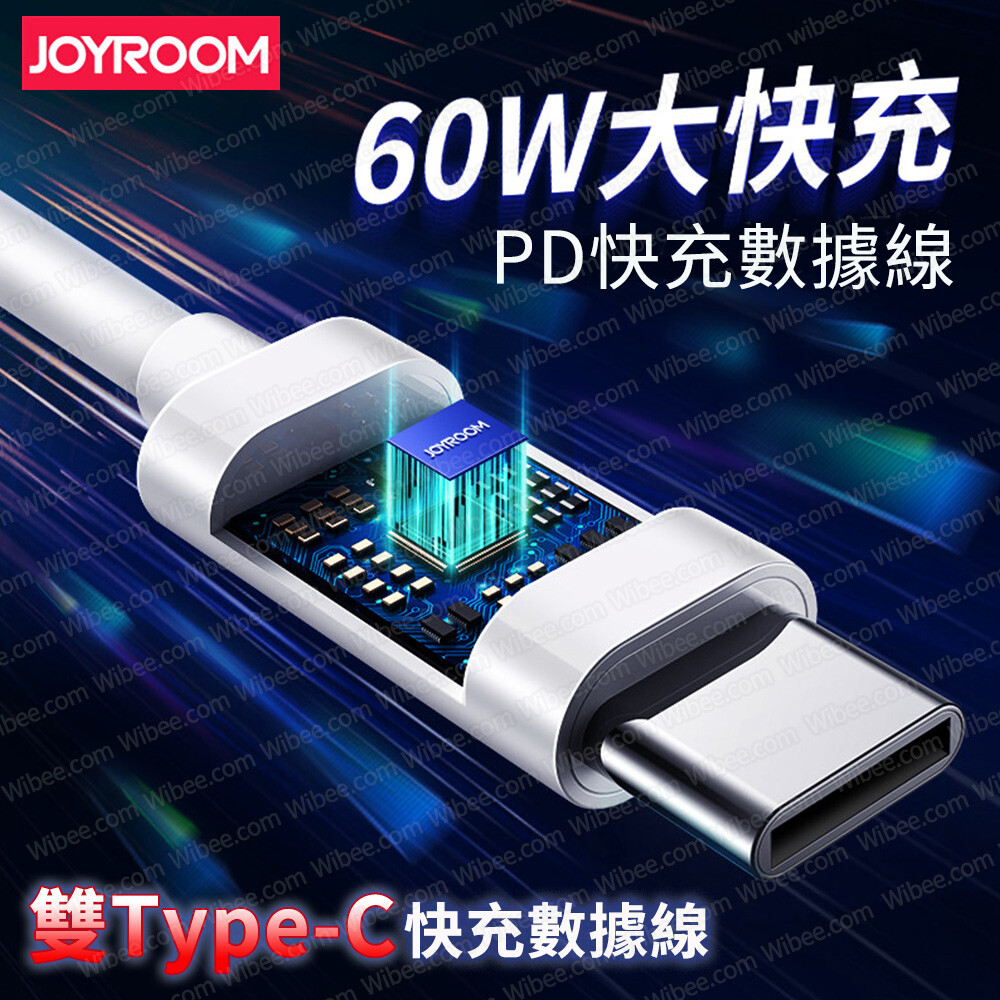 joyroom 機樂堂  type-c to type-c  60w pd快充線1.2m