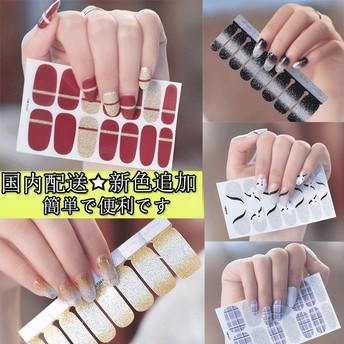 2019最新★韓国のファッションネイルステッカー リアルジェルネイルステッカー-ジェルネイルシール